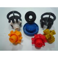 Buy cheap Custom plastic product of water sprinkler head spare parts from wholesalers