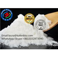 Buy cheap Sell High Quality Medicine Grade Sodium Octadecyl Fumarate Raw Powder CAS:4070-80-8 from wholesalers