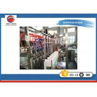 China High Speed Coconut Oil Filling Machine , Full Automatic Oil Filling Equipment on sale