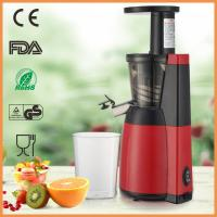 Buy cheap The Best Juice Extractor, Three in One System, Easy to Assemble from wholesalers