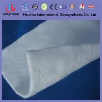 Buy cheap PP filament nonwoven geotextile from wholesalers
