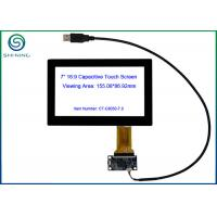 Buy cheap PCAP USB Touch Screen With ILI2511 Controller For Computer , Display from wholesalers