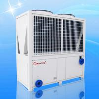 Buy cheap Air - To - Water Heat Pump MDY300D 100KW Instead Of Electric Water Heater from wholesalers