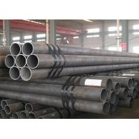Buy cheap BS 1387 ERW weld carbon Welded Steel Tube , round weld pipe for water supply from wholesalers