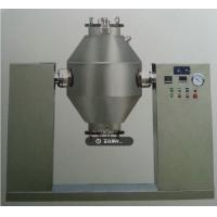 China Double Cone Rotary Vacuum Dryer Machine For Drying Biology Products And Mine , 20°C - 160°C on sale