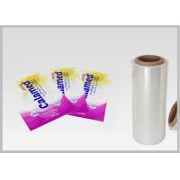 Buy cheap Transparent PLA Biodegradable Laminating Film For Household Articles Packaging from wholesalers