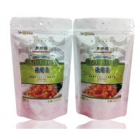 Buy cheap Biodegradable Packaging Plastic Stand Up Zipper Bags Fancy Plastic Ziplock Bag product