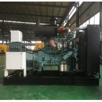 Buy cheap Sinotruk Engine 300kw Natural Gas Generator 375kva electricity power plant LNG from wholesalers