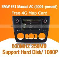 Buy cheap Autoradio for BMW 1 Series - GPS Navigation ISDB-T CAN Bus lPOD from wholesalers