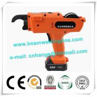Buy cheap Automatic Rebar Tying Machine , Motorized Rebar Tier , Wind Tower Production Line from wholesalers