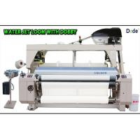 Buy cheap 550 - 600RPM Speed Water Jet Loom Machine For Weaving Polyester Satin Double Color from wholesalers