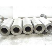 Buy cheap 280-320 HB Hardness 2CrMo4 Forged steel shafts Hollow bars from wholesalers