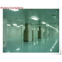 Buy cheap GMP clean room pharmaceutical clean room from design to set up from wholesalers