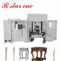 Buy cheap Brand new CNC wood turning milling lathe center for furniture legs from wholesalers