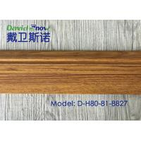 Wholesale UV Coating Plastic Skirting Board Laminated Floor Accessories High Density from china suppliers