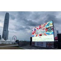 Wholesale Flexible Outdoor Rental LED Display P5.95 Module High Brightness 7000cd 1R1G1B from china suppliers