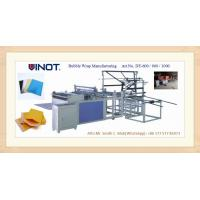 Wholesale Large Air Bubble Roll Manufacturing Machine , Max Width 1000mm from china suppliers