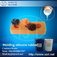 Buy cheap Liquid Manual Silicone rubber for resin crafts mold making from wholesalers