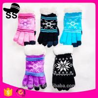 Buy cheap 2017Yiwu new product 90%Acrylic 5%Spandex 5%Conductive fiber Winter Knitting touch screen gloves 20*11.5cm 53g Jacquard from wholesalers