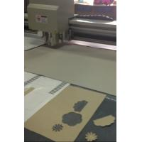 Buy cheap PU rubber leather digital cutting system production manufacturing machine equipment from wholesalers