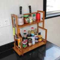 Buy cheap kitchen bamboo spice rack from wholesalers