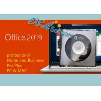 Buy cheap Original Windows Office 2019 Product Key Professional Plus Home Business Code from wholesalers