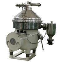Buy cheap power plant use Centrifuge Oil Water Separator , Diesel Oil Water Separator Machine from wholesalers