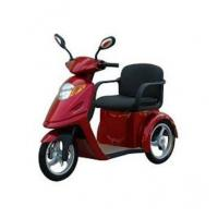 Wholesale Progam Controll Mobility Scooter from china suppliers