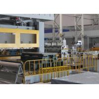 Buy cheap Coil Cut To Length Line Commissioning And Training Service from wholesalers