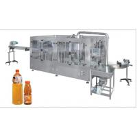 Buy cheap tomato juice machine ,  juice processing machine from wholesalers