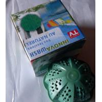 Buy cheap The Top Quality ECO  magic green washing ball / Laundry ball from wholesalers