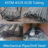 Buy cheap hexagon tube/solid hex bar/4140 round bar/4130 tube/cold drawn seamless steel pipe from wholesalers