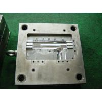Buy cheap PVC ABS Household Mold Professional Plastic Injection Molding Processing from wholesalers