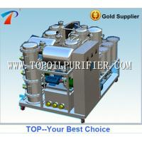 Buy cheap Only One worker diesel engine oil purifying machine, no white clay,deal with colloid,oxide,pitch,wate and gas from wholesalers