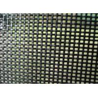 Buy cheap Protective Pet Proof Screen Mesh Insect Proof Netting 16×16 18×18 from wholesalers