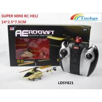 Buy cheap 14CM Super mini RC helicopter!3.5CH Alloy RC heli with Gyro,3D Mini RC heli from wholesalers