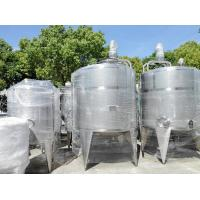 Stainless Steel Tank 500 L + Mixing Tanks -  Insulation Jacket 1.5mm+ Acid Cleaned SUS304 316 Manufactures