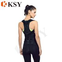 Buy cheap Back Brace Posture Corrector | Best Fully Adjustable Support Brace | Improves Posture and Provides Lumbar Support from wholesalers