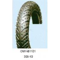 Wholesale bicycle tire from china suppliers