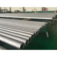 Buy cheap Stainless Steel Seamless Pipe, DIN17456 DIN 17458 EN 10216-5 TC ,EN 10204-3.1 1.4571. 1.4404, 1.4301, 1.4306, 1.4307 product