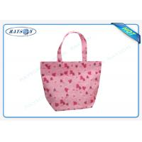 China Eco - Friendly PP Non Woven Bag , Non Woven Shopping Bag with Printing Patterns on sale
