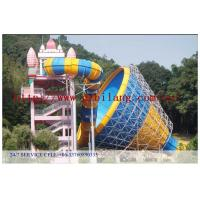Buy cheap Quality latest design water park equipment, fiberglass water park building, whirlwind torn from wholesalers