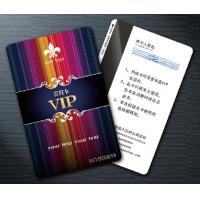 Wholesale pvc VIP magnetic stripe card from china suppliers