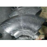Wholesale Stainless Steel Pipe Fittings 8
