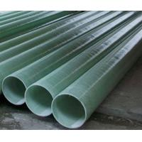 Buy cheap FRP Composite Pipe from wholesalers