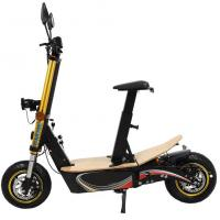 Buy cheap 1500Watts and 2000Watts Power Motorised Scooter With 48V Brushless Motor with Seat 30KM/H from wholesalers