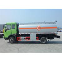 Buy cheap 6 x 4 12 T ccc ce ISO gas fuel tanker trailer steel 150 - 250hp from wholesalers