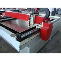 Buy cheap Nc-PS1530 Plasma Cutting Machine for Metals product