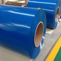 Buy cheap 3003 H14 Color Coated Aluminum Coil With PE / PVDF Coating For False Ceiling from wholesalers