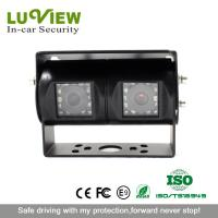 Buy cheap HD dual lens backup camera waterproof AHD 200W pixel lorry camera security from wholesalers
